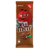 Шоколад M&M's Chocolate Bar Chocolate